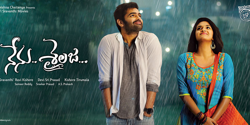 nenu-sailaja-movie-review