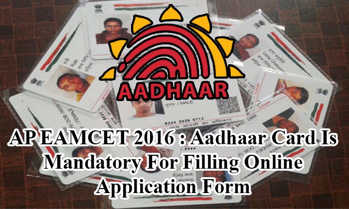 AP EAMCET 2016 : Aadhaar Card Is Mandatory For Filling Online Application Form