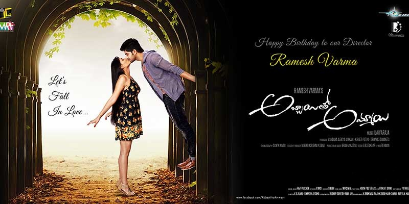 Abbayitho Ammayi Movie Review