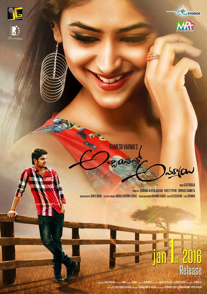 Abbayitho Ammayi, Abbayitho Ammayi Movie, Abbayitho Ammayi Movie Review, Abbayitho Ammayi Movie rating, Abbayitho Ammayi review, Abbayitho Ammayi rating, Abbayitho Ammayi live response, Abbayitho Ammayi Movie story, Abbayitho Ammayi collections