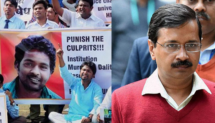 Arvind Kejriwal To Visit Hyderabad to meet Suicide Student Rohit Vemula Family