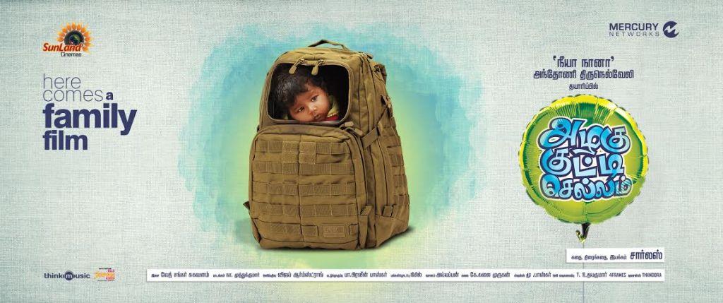 Azhagu-Kutti-Chellam-movie-review