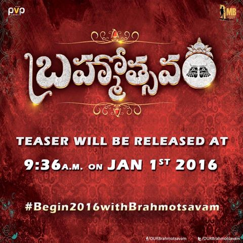 Brahmotsavam Movie Teaser