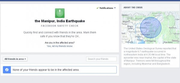 Facebook activates safety Check tool for Manipur earthquake
