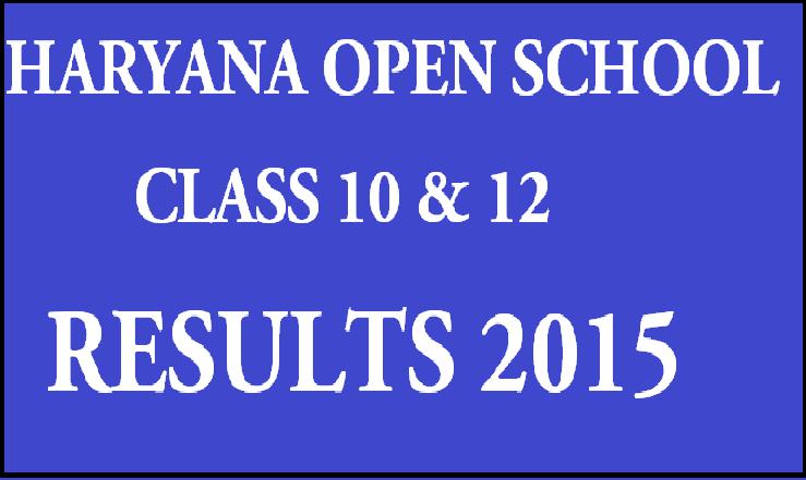 hos result 2016 12th class