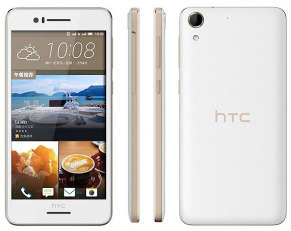 HTC Desire 728 - Specifications and Price