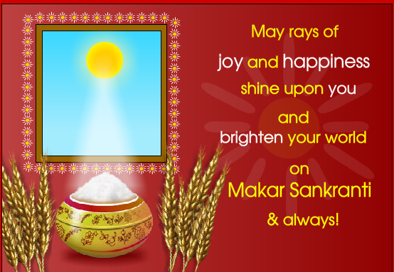 Happy Pongal images with quotes (1)