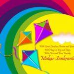 Happy Sankranthi 2018 Messages Wishes SMS, Quotes Pongal Greetings in Telugu, English, Marathi, Hindi