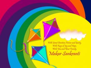 Happy Sankranthi 2018 Messages Wishes SMS, Quotes Pongal Greetings in Telugu, English, Marathi, Hindi