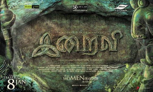 Iraivi Tamil Movie Title First Look