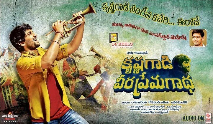 Krishna Gadi Veera Prema Gaadha Trailer Released