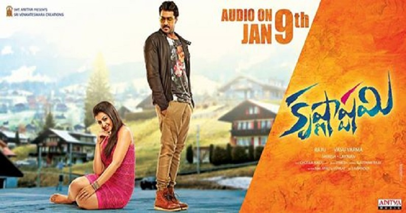 Krishnashtami Movie Audio Launch Live Streaming Information Sunil, Nikki Galrani