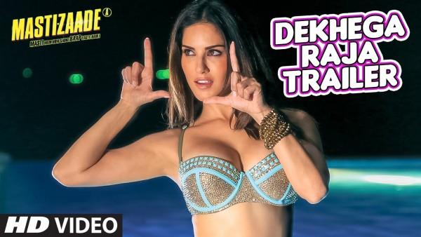 Mastizaade song Dekhega Raja Trailer Sunny Leone  goes crazy with Tushar Kapoor