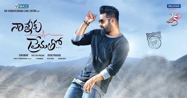 Nannaku Preamatho Movie Premier Benefit Shows Live Updates, Rating