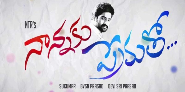 Nannaku Prematho Movie Censored with UA
