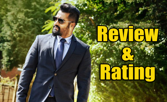 Nannaku Prematho Movie Review, Rating - Live audience Talk Jr. NTR , Rakul Preeth Singh