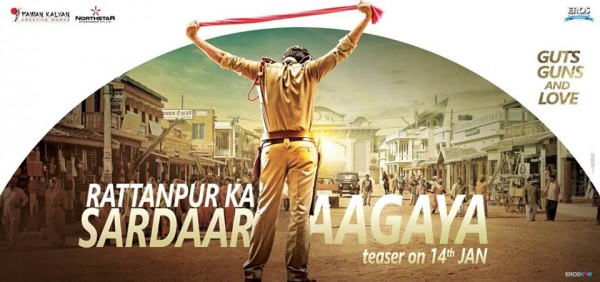 Official  Sardaar GabbarSingh teaser will released on Jan14th