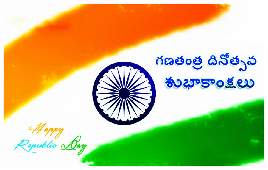 Republic-day-image-2016-telugu