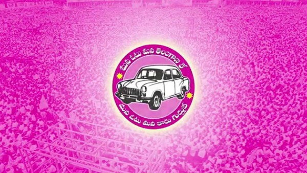TRS Party released Candidates List for GHMC Elections 2016