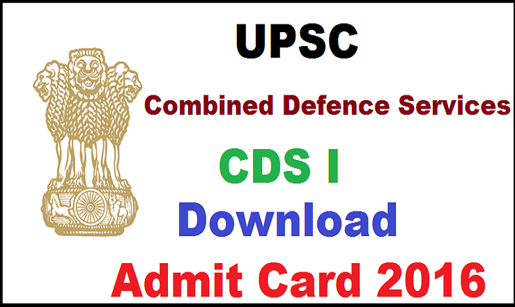 UPSC CDS 1 Admit Card 2016 Released| Download Here @ upsc.gov.in