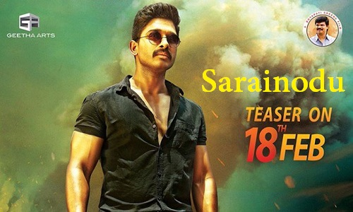 Sarainodu Movie Teaser Release Date
