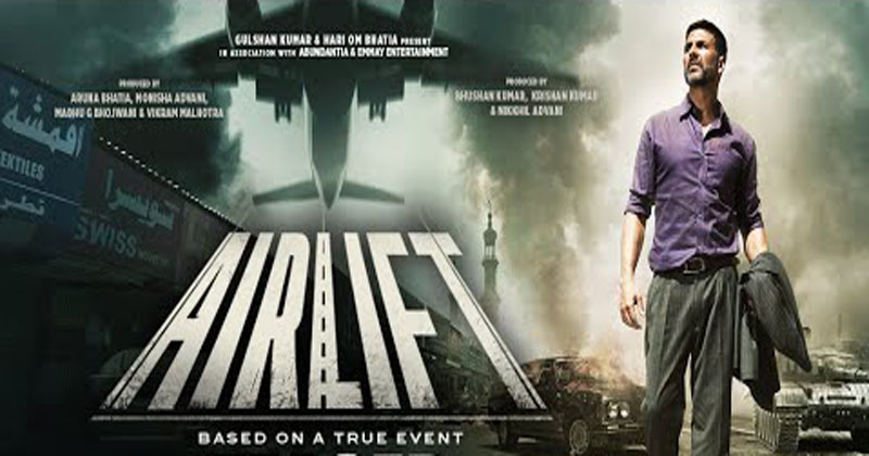 Akshay Kumar's AirLift Movie 13 days movie collections
