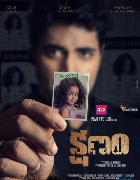 Kshanam Telugu Movie Review, Rating