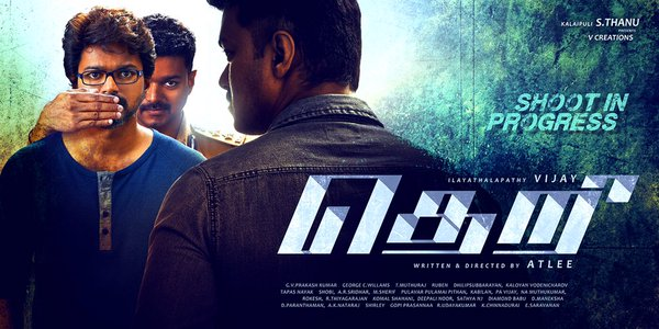 Atle-Vijay Theri Official Trailer Released