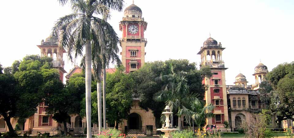 Biometric attendance for Allahabad University students