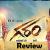 Garam Movie review