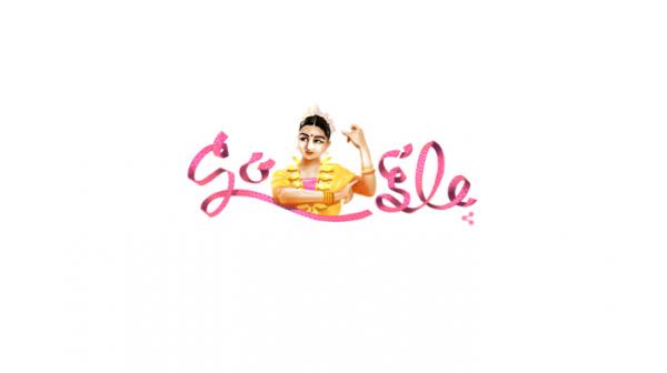 Google doodle Honours legendary Bharatnatyam dancer Rukmini Devi Arundale