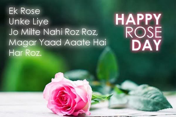 Happy rose day 2018 images wishes greetings facebook whatsapp happy rose day 2016 wishes quotes 2 m4hsunfo