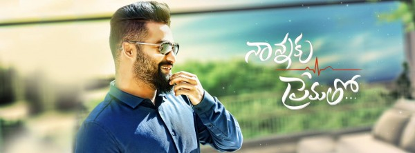 Huge Blow to Jr NTR's Nannaku Prematho Collections