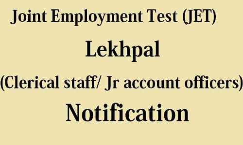 Joint Employment Test Board (JET) Lekhpal notification