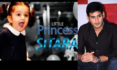 Mahesh Babu's Little Princess Sitara Will Be Seen In Brahmotsavam Movie