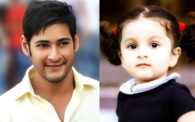 Mahesh Babu Daughter Sitara Makes her Debut with Brahmotsavam