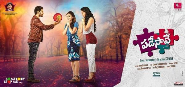 Padesave Telugu Movie Review, Rating (3)