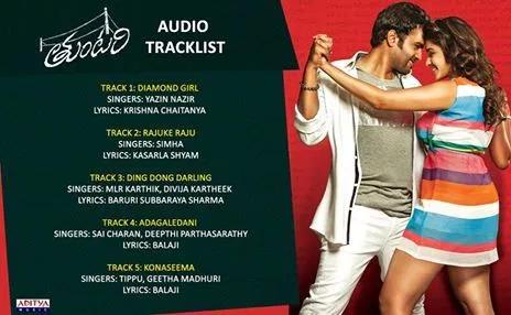 Tuntari movie Audio track list