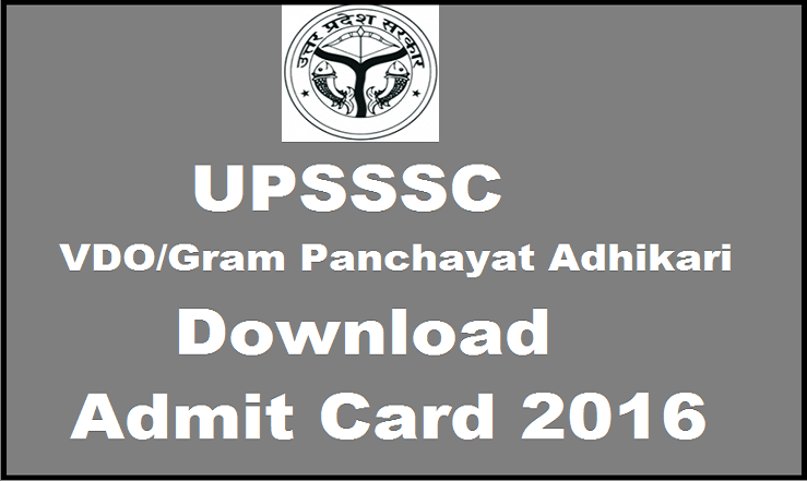 UPSC VDO Admit Card 2016 Available Now| Download Gram Panchayat Adhikari Hall Tickets @ upsssc.gov.in