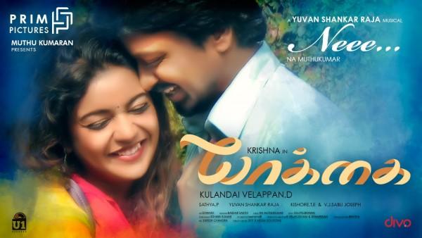 Yuvan Shankar Raja releases 'Neee - Yaakkai ' Song Teaser - Krishna, Swathi