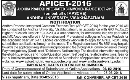APICET 2016: Notification, Application Form, Exam Dates @ apicet.net.in