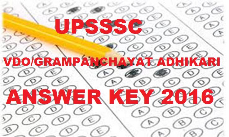 UPSSSC VDO Gram Panchayat Adhikari Answer Key 2016  Download With PDF For 21st Feb Exam