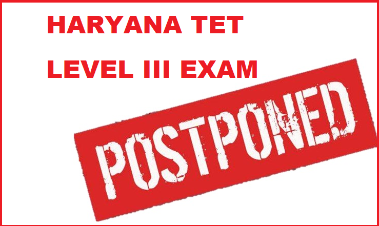 HTET Level III PGT 20th Feb Exam Postponed| Check Notification Here