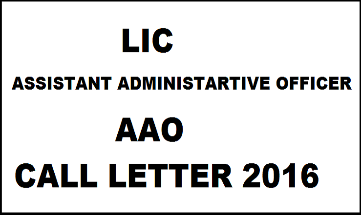 LIC AAO Call Letter 2016 Available Now| Download LIC AAO Admit Card @ www.licindia.in