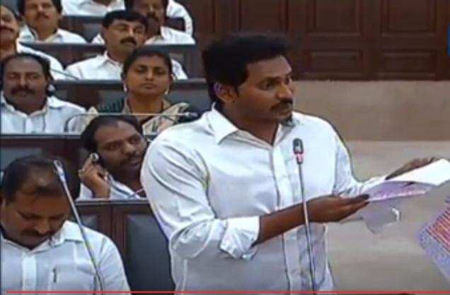 AP Assembly 2016 YS Jagan stage walkout over loan waiver issue