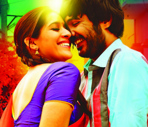 GUntur Talkies movie poster