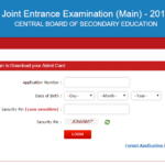 JEE Main Admit Card 2018 Download (Released) – Jee Main Candidate Login For Hall Tickets @ jeemain.nic.in