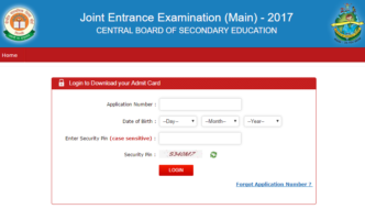 JEE Mains 2017 Admit Card Available Released – Download Admit card of JEE (Main) @ jeemain.nic.in