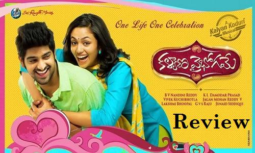 Kalyana Vaibhogame movie review