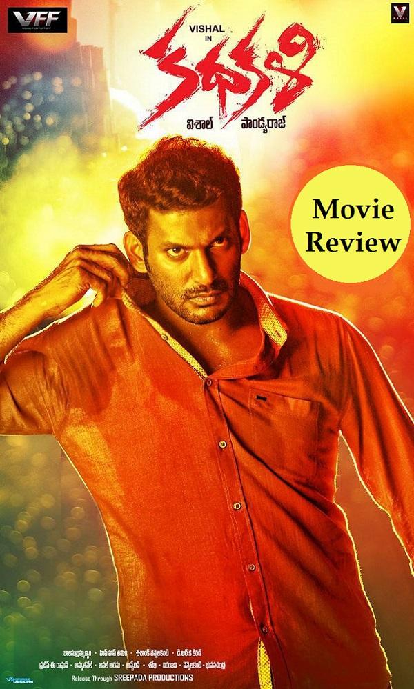 Kathakali Telugu Movie Review, Rating, Story - Vishal